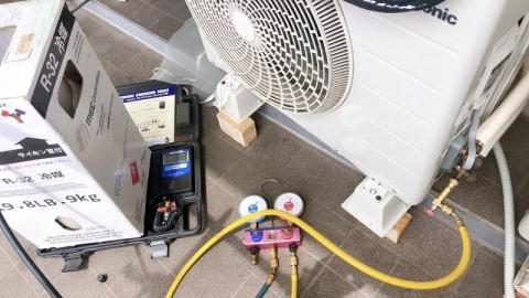 エアコンのガス補充