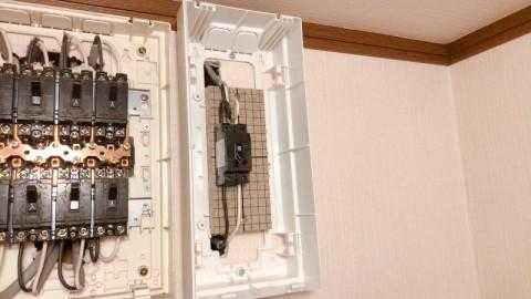 ボックス内に回路ブレーカ設置