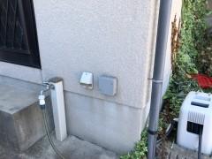 充電コンセント 設置場所