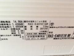 東芝RAS-E401E1R